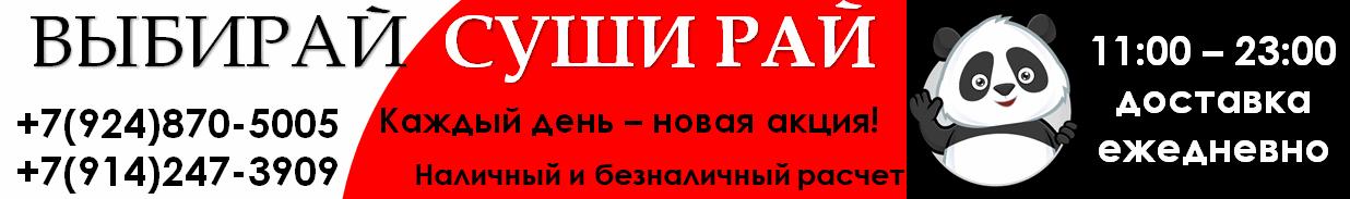 вЛенске.рф